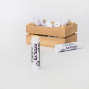 Бальзам для губ БАРБАРИС — Мария Захарова — 5 гр