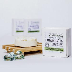 Твёрдый шампунь ПРОТИВ ЛОМКОСТИ — Мария Захарова — 50 гр