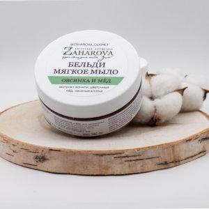 Мягкое мыло-бельди ОВСЯНКА И МЕД – Мария Захарова – 180 гр
