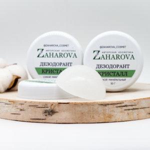 Дезодорант сухой природный КРИСТАЛЛ — Мария Захарова — 50 гр
