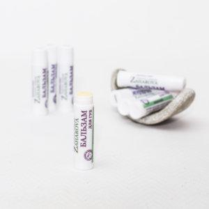 Бальзам для губ АБРИКОС — Мария Захарова — 5 гр