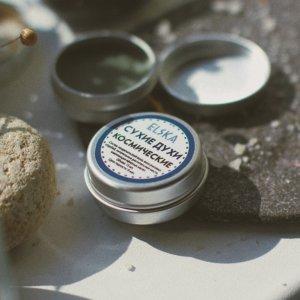 Сухие духи «Космические» — Elska Cosmetic — 10 гр