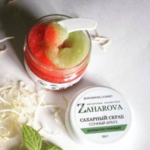 Скраб сахарный для тела СОЧНЫЙ АРБУЗ — Мария Захарова — 350 гр