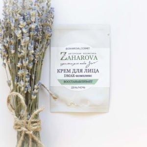 Крем для лица DMAE-комплекс (день/ночь) мини— Мария Захарова — 5 гр