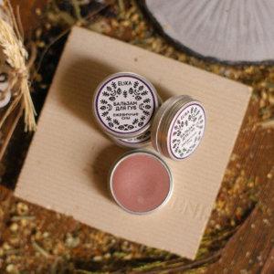 Бальзам для губ в баночке «Ежевичные сны» — Elska Cosmetic — 15 гр