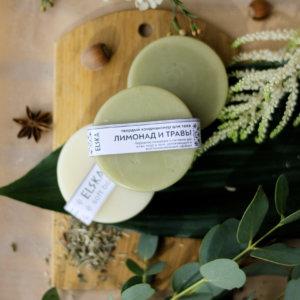 Кондиционер для тела «Лимонад и Травы» — Elska Cosmetic — 60 гр