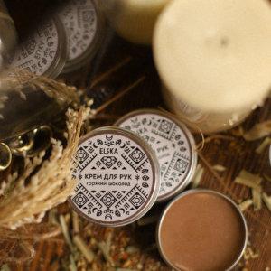 Крем для рук в баночке «Шоколад» — Elska Cosmetic — 30 мл