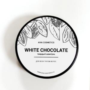 Твердый шампунь WHITE CHOCOLATE — AIVA COSMETICS — 50 гр