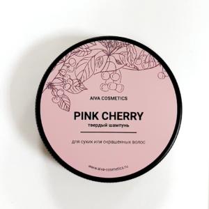 Твердый шампунь PINK CHERRY — AIVA COSMETICS — 50 гр