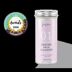 Энзимная пудра для умывания 01 Enzyme Face Cleancer — Smorodina- 45г