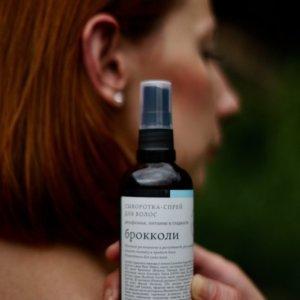 Сыворотка-спрей для волос БРОККОЛИ — КРАСНОПОЛЯНСКАЯ КОСМЕТИКА — 100 мл